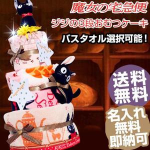 おむつケーキ ジジ通販